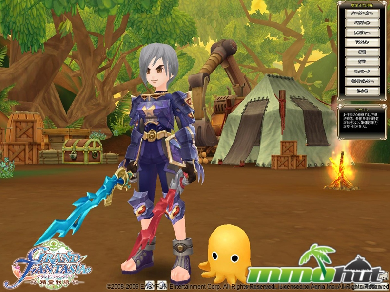 grand fantasia online
